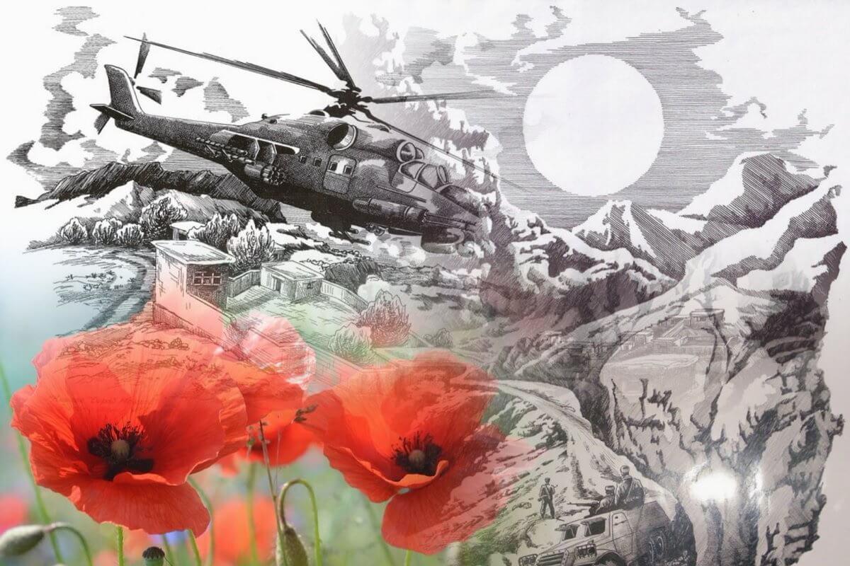 Страницы афганской войны